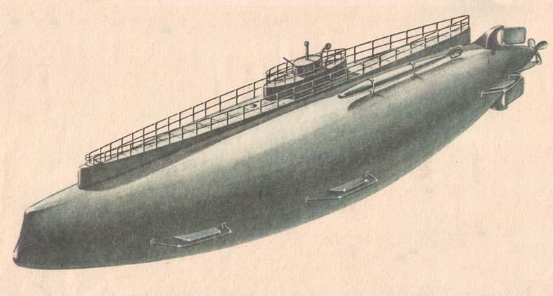 история подводной лодки к-963